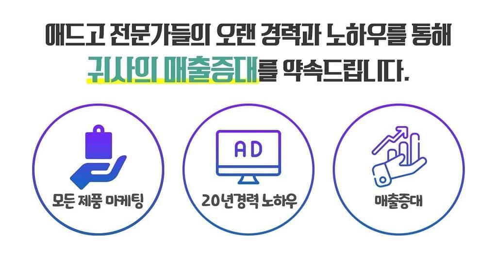 a5바인더제작광고대행사